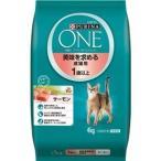 ds-1916327 ピュリナワンキャット成猫用サーモン4kg(猫用・フード)【ペット用品】 (ds1916327)