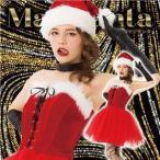 ds-1954358 【クリスマスコスプレ 衣装】 マジサンタ ロックンチュールサンタ (ds1954358)