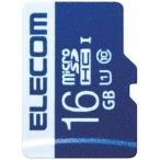 エレコム MF-MS008GU11R 【メール便での発送】マイクロSD カード UHS-I U1 SD変換アダプタ付 データ復旧サービス