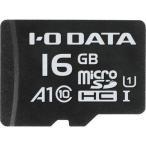 アイ・オー・データ機器 MSDA1-16G Application Performance Class 1/UHS-I スピードクラス1対応 microSDカード 16GB (MSDA116G)