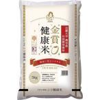 【納期目安:1週間】M-7765 金賞健康米(北海道産ゆめぴりか使用)5kg (M7765)