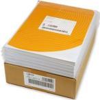 ds-2126117 東洋印刷 ナナコピー シートカットラベルマルチタイプ A4 10面 59.4×105mm C10M 1セット(2500シート:500シート×5箱) (ds2126117)