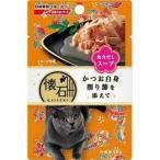 ds-2161993 (まとめ)懐石レトルト かつお白身 削り節を添えて 魚介だしスープ 40g【×72セット】【ペット用品・猫用フード】 (ds2161993)