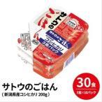 ds-2182464 (まとめ)サトウのごはん (30食:3食×10パック)新潟県産コシヒカリ 200g (ds2182464)