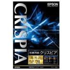 ds-2216573 (まとめ)エプソン EPSON 写真用紙クリスピア<高光沢> A3ノビ KA3N20SCKR 1冊(20枚)【×3セット】 (ds2216573)