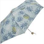 Nifty Colors GG-01128 折りたたみ傘 TCパイナップルミニ ブルー (GG01128)