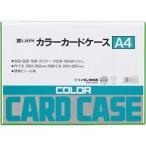 ds-2244070 (まとめ) ライオン事務器 カラーカードケース硬質タイプ A4 緑 塩化ビニール 262-73 1枚  【×50セット】 (ds2244070)