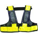 トラスコ中山 tr-1717265 ミズケイ フルハーネス用LED安全ベスト/赤LED「装着できるんです」<紺/黄> (tr1717265)