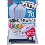 ds-2297979 (まとめ)ダイヤ ダイヤ ふくらむ洗濯ネット特大70 1枚【×5セット】 (ds2297979)