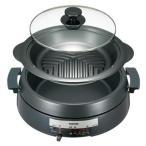 東芝 HGN-6J-K 鍋物から焼肉までたっぷりおいしいグリル鍋 (HGN6JK)