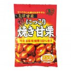 【納期目安:1週間】CMLF-1637468 タクマ食品 にっこり焼き甘栗 20袋×2箱 (CMLF1637468)