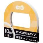 ds-2366284 (まとめ)TANOSEE 両面テープ 貼ってはがせるタイプ カッター付 10mm×18m 1巻 【×30セット】 (ds2366284)