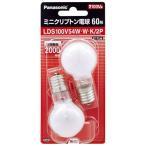 【納期目安:3週間】パナソニック LDS100V54WWK2P 電球・グロー
