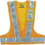 日本緑十字社 4932134192985 緑十字 多機能安全ベスト(ポリス型) 黄/白反射 フリーサイズ ポケット3箇所付