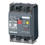 パナソニック BJW3303 漏電ブレーカBJW-30型 3P3E OC付 30A 30mA(モータ保護兼用)