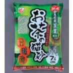 アイリスオーヤマ OCN-70N 【6個セット】お茶の猫砂 (OCN70N)