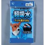 アイリスオーヤマ CKT-L 超吸水ペット用タオル (CKTL)