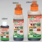 万田発酵 万田アミノアルファ 500ml