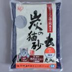アイリスオーヤマ SNS-70 【4個セット】炭の猫砂 (SNS70)