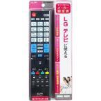 ELPA RC-TV009LG テレビリモコン (RCTV009LG)