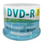 VERTEX DR-120DVX.50SN DVD-R(Video with CPRM) 1回録画用 120分 1-16倍速 50Pスピンドルケース50P インクジェットプリンタ対応(ホワイト)