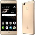 Huawei VNS-L22-GD_simSET 【OCN モバイル ONE 音声対応SIMセット】HUAWEi P9 lite SIMフリースマートフォン ゴールド (VNSL22GD_simSET)