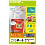 エレコム EDT-STUVF3 ラミネートシール/防水・UVカット/A4 (EDTSTUVF3)