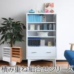 FR-050-WH ガラスキャビネット 6BOX リビングキャビネット 木製キャビネット 飾り棚 幅 60 cm 高さ90  ホワイト