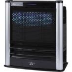 アラジン AJ-F50E フルワイド温風+遠赤ふく射暖房でお部屋のあたたかを実現。石油遠赤ヒーター【木造13畳/コンクリート18畳】