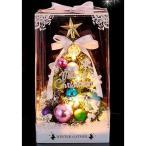 ka772-BALL クリスマス テーブルツリー WG-6608 ボール (ka772BALL)
