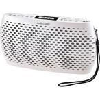 オーム電機 RCR-90Z-W Audio Comm ポータブルCD/MP3/ラジオ(ホワイト) (RCR90ZW)