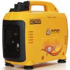 ショッピング発電機 KIPOR IG700 インバーター発電機