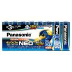 単3形×8本パック 乾電池エボルタネオ(EVOLTA NEO) LR6NJ/8SW /パナソニック[panasonic]