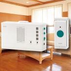 ワイヤレスチャイム ランプ付き受信器セット/EWS-2001/ELPA/即納/送料無料