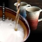 「九谷焼」 ビールジョッキ 釉彩 ペア ( ジョッキ 定年 退職祝い 昇進 陶器 ビールジョッキ ビアジョッキ グラス 大容量 おすすめ 和食器 )