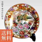 「九谷焼」 飾皿 割取花詰 10号 ( 飾り皿  陶器 置物 飾皿 スタンド 絵皿 贈り物 インテリア )