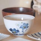 「九谷焼」 組飯碗 お花畑 ( 夫婦湯呑 クリスマス お正月 陶器 湯呑み 湯のみ セット 湯飲み おすすめ 和食器 )