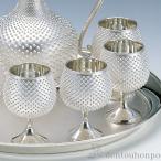 銀製 グラス 単品 ( 敬老の日 プレゼント ワイン ワイングラス ワインカップ ソフトドリンク 人気 東京銀器(銀工芸) 結婚 出産 内祝い 引き出物 )