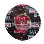 電気化学工業 ビニテープ大 黒色 10巻入 [0.2×19mm×20m]