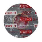 デンカ DENKA ビニテープ 19mm幅 20m巻 0.2mm厚 灰色 (10巻)