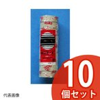 デンカ ビニテープ 10個入り VT-19X10