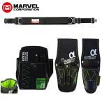 マーベル/MARVEL 腰道具4点セット グリーン MAT80BSETEAG