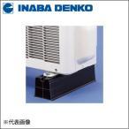 因幡電工 プラロック450業務用 ブラック PR-450P