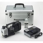 Panasonic・パナソニック 18V充電デュアル真空ポンプ 5.0Ah EZ46A3LJ1G-B