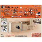 カクダイ ゴム管用ソケットL型 584-102
