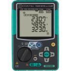 共立電気計器 電力計/コンパクトパワーメーター 6305-01
