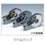 キヤノン  ラベルテープカセット TM-LBC6W 白 (6mm幅) 3476A023 (1巻)