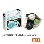マックス(MAX) レタツイン用インクリボンカセット LM-IR330B 黒 (32m巻) LM90230