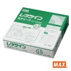 マックス(MAX) レタツイン用マークチューブ LM-TU332N2 φ3.2mm(1.25sq用) 100m巻 LM90200