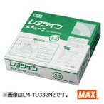 マックス(MAX) レタツイン用マークチューブ LM-TU342N2 φ4.2mm(3.5sq用) 80m巻 LM90202